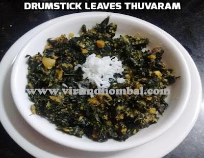https://www.virundhombal.com/2017/01/drumstick-leaves-thuvaram.html