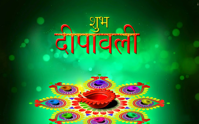 Happy Diwali 2015 Hindi Front Photos free Download