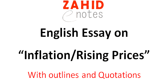Essay on inflation and rising prices quotations and outline pdf download