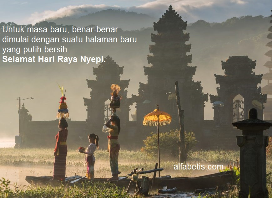 Download Gratis Gambar Ucapan Nyepi Terbaru