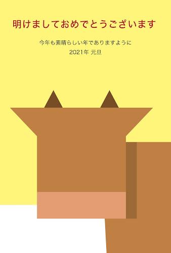 牛のシンプル年賀状(丑年)