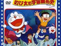 Doraemon Movie - The Records Of Nobita, Spaceblazer