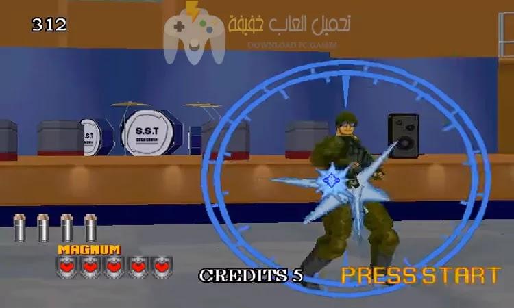 تحميل لعبة الشرطة للكمبيوتر مجانا