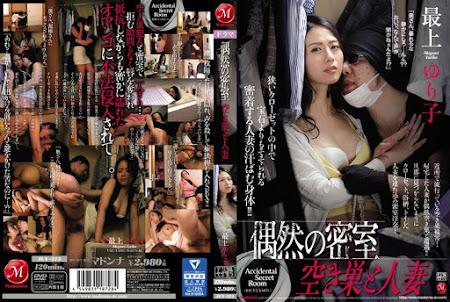 JUY-213 | 中文字幕 – 闖空門小偷密室肏翻人妻 最上百合子