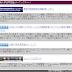 學日文必備練習日常日語會話的好幫手!日文免費教學由大阪大學世界言語提供(有日語逐字稿)