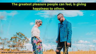 Happiness-Quotes-for-WhatsApp-status