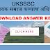 Download Answer Key UKSSSC Sahyak Samaj Kalyan Adhikari Paper 2017