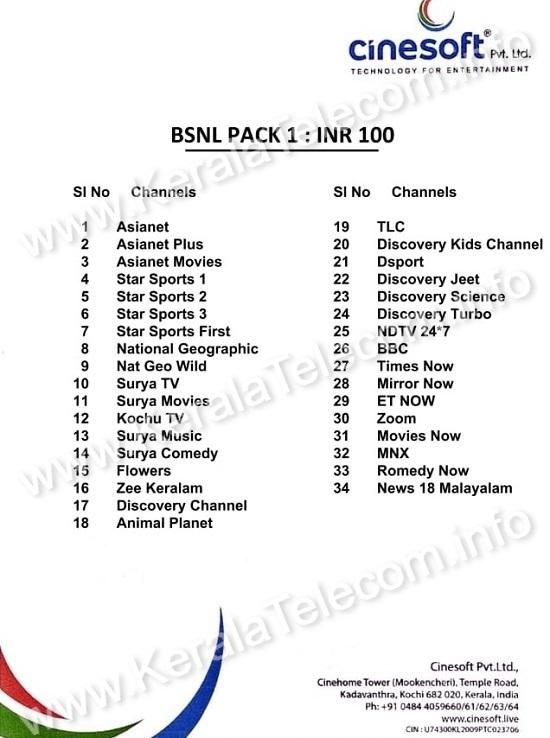 BSNL IPTV Channel List - BSNL Pack Rs 100