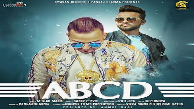 ABCD Hindi Song Lyrics - M Star Malik