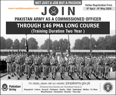 pakistan army job 2020