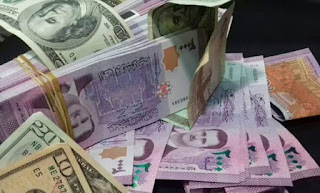 سعر صرف الليرة السورية أمام العملات الرئيسية الاربعاء 12/2/2020