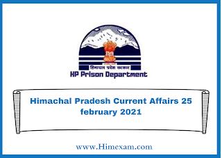 Himachal Pradesh Current Affairs 25 february 2021