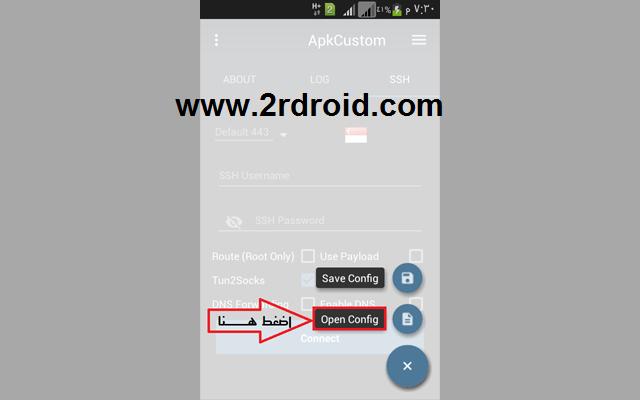 ثغرة فودافون 2017-2rdroid - نت مجانى فودافون - كونفج فودافون - ثغرة فودافون - ملف كونفج فودافون   نت مجانى فودافون 2017 - نت مجاني - نت مجاني فودافون - http injector vodafone   نت فودافون مجاني  - تحميل ملف الكونفج - كونفج فودافون 2017 - تحميل برنامج apk custom   نت مجاني اتصالات  - مدونة اردرويد - http injector شرح - ملف كونفج فودافون 2017   ثغرات فودافون - ثغرة فودافون الجديدة - برنامج apk custom - كونفج   نت فودافون مجانا للاندرويد - انترنت مجاني فودافون -  payload vodafone - نت مجاني فودافون 2017 -  نت مجانى - تحميل ملف كونفج - ملف الكونفج فودافون -  نت مجانى للاندرويد فودافون - شرح برنامج apk custom - انترنت مجاني اتصالات 2017 نت فودافون مجانا -  2017 apk custom برنامج -  injector vodafone  اردرويد -  نت فودافون مجانا للاندرويد 2017  - apk custom شرح - http injector فودافون -  تشغيل نت فودافون مجانا  - النت المجاني فودافون  نت فودافون ببلاش للاندرويد -  ثغره فودافون -  ملفات كونفج فودافون - برنامج نت مجاني فودافون  ملف الكونفج فودافون 2017