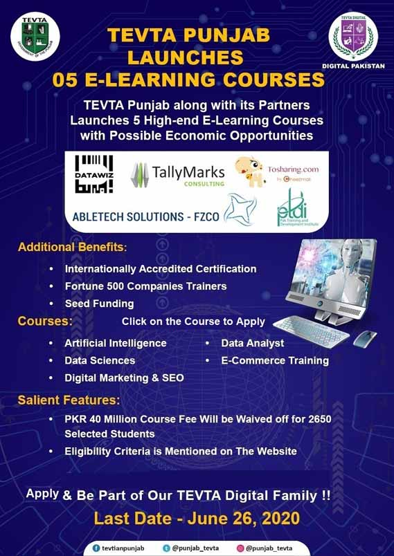 Punjab Free E-Learning Courses in TEVTA 2020