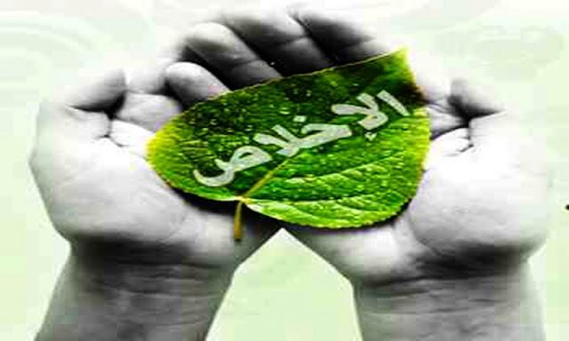 The Main keys to be Faithful to Allah.
