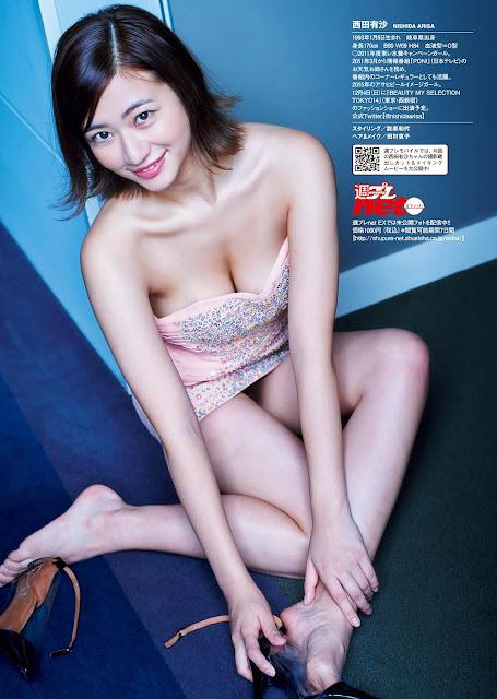 西田有沙 Nishida Arisa Weekly Playboy Nov 2016