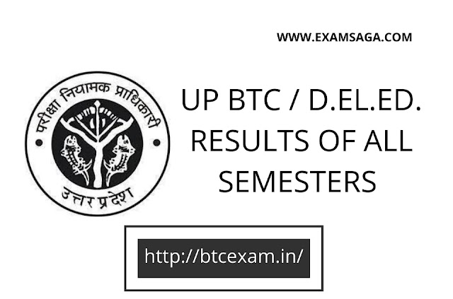 UP BTC / D.EL.ED RESULT