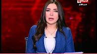 برنامج الحياة اليوم حلقة الثلاثاء 7-2-2017 مع لبنى عسل