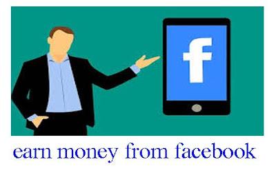 बेस्ट जानकारी फेसबुक से पैसा कैसे कमाए इंटरनेट इन से