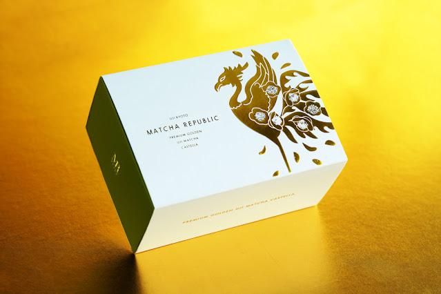 Premium Golden Uchi Matcha Castella