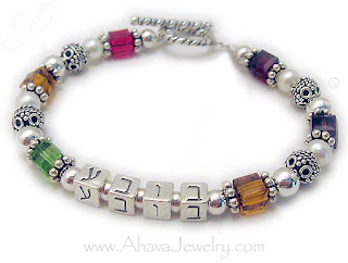 Bubby bracelet in Hebrew also Bubbe or Bubbie or Safta or Savta    https://ahavajewelry.com/sterling-birthstone-hebrew-s6.html