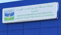 الوكالة المستقلة لتوزيع الماء والكهرباء للشاوية: مباريات توظيف 4 أطر و2 مهندسي دولة. الترشيح قبل 15 غشت 2019