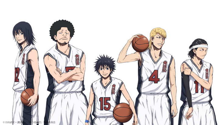 Video Promosi Anime Ahiru no Sora Basketball