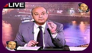 برنامج القاهرة اليوم 28-5-2016 عمرو أديب