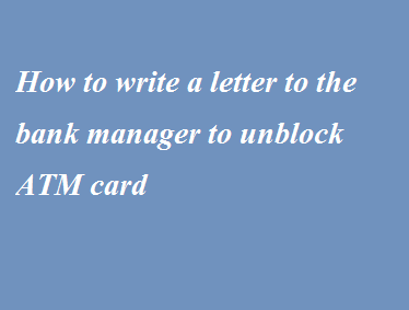 How to write a letter to the bank manager to unblock atm card the bank manager will ask you to submit q request letter to get your atm card unblocked read this article to know how you can write a letter for the same thecheapjerseys Gallery