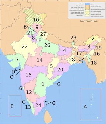 भारत में कुल कितने जिले है?