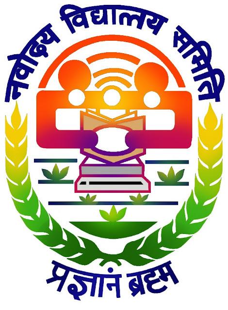 Navodaya Vidyalaya 6th standard admit card Download JNVST Admit Card 2020