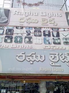 Raghu Lights Tirupati