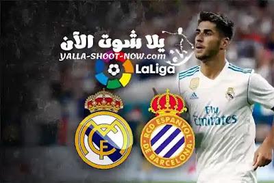 تقرير مباراة ريال مدريد واسبانيول اليوم في اطار الجولة الثانية والثلاثون من بطولة الدوري الاسباني