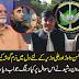 Haroon Rasheed Response On Bilawal Bhutto's Soft Corner For Ali Wazir And Mohsin Dawar..