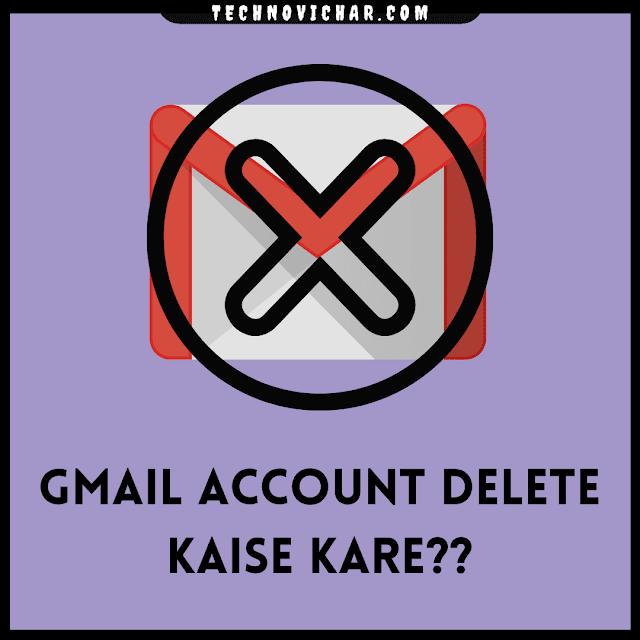 Gmail_Account_Delete_Kaise_Kare