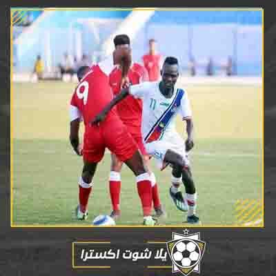بث مباشر مباراة جنوب السودان وسيشل اليوم