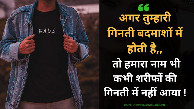Whatsapp Status in Hindi, Latest Whatsapp Status in 2019, Whatsapp Status in Hindi Attitude, Akkad Status