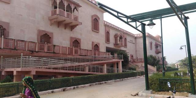 Rajiv Gandhi Regional Museum of Natural History Sawai Madhopur