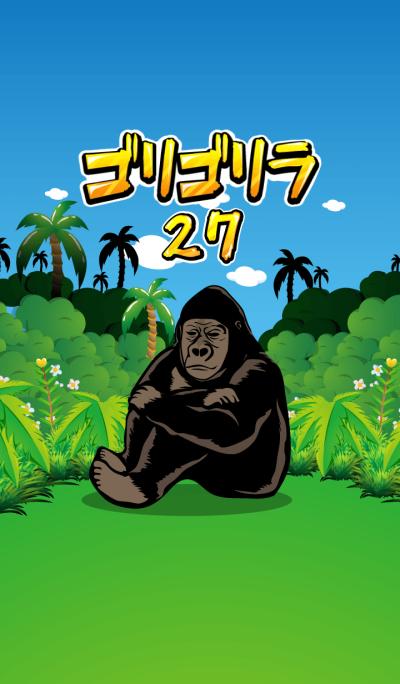 Gorillola 27