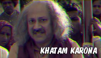 KHATAM KARONA LYRICS – EMIWAY  2020