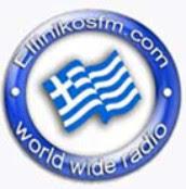 http://www.e-radio.gr/player/playerX.asp?sID=282&cn=ellinikos932&stitle=%CE%95%CE%BB%CE%BB%CE%B7%CE%BD%CE%B9%CE%BA%CF%8C%CF%82%2093,2&codecID=3&pt=2&webLink=orange.live24.gr:80/orange9320