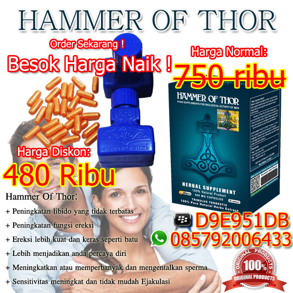 dennis hammer of thor quote îns trusted online drugstore without