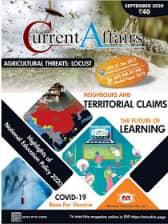 MICA September 2020 PDF   Hindi & English