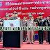 ตำรวจราชบุรี ปล่อยแถวระดมกวาดล้างช่วงสงกรานต์