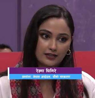 Presenter of Nepal idol season 4