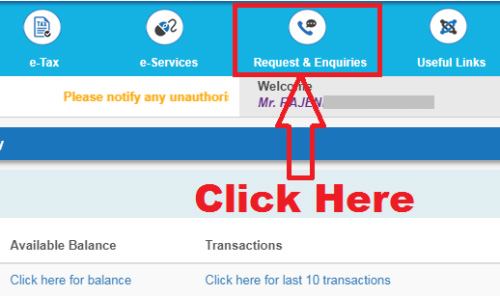 problem in upgrade access level in sbi