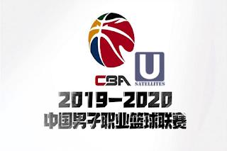 CBA Basketball League AsiaSat 5 Biss Key 24 December 2019