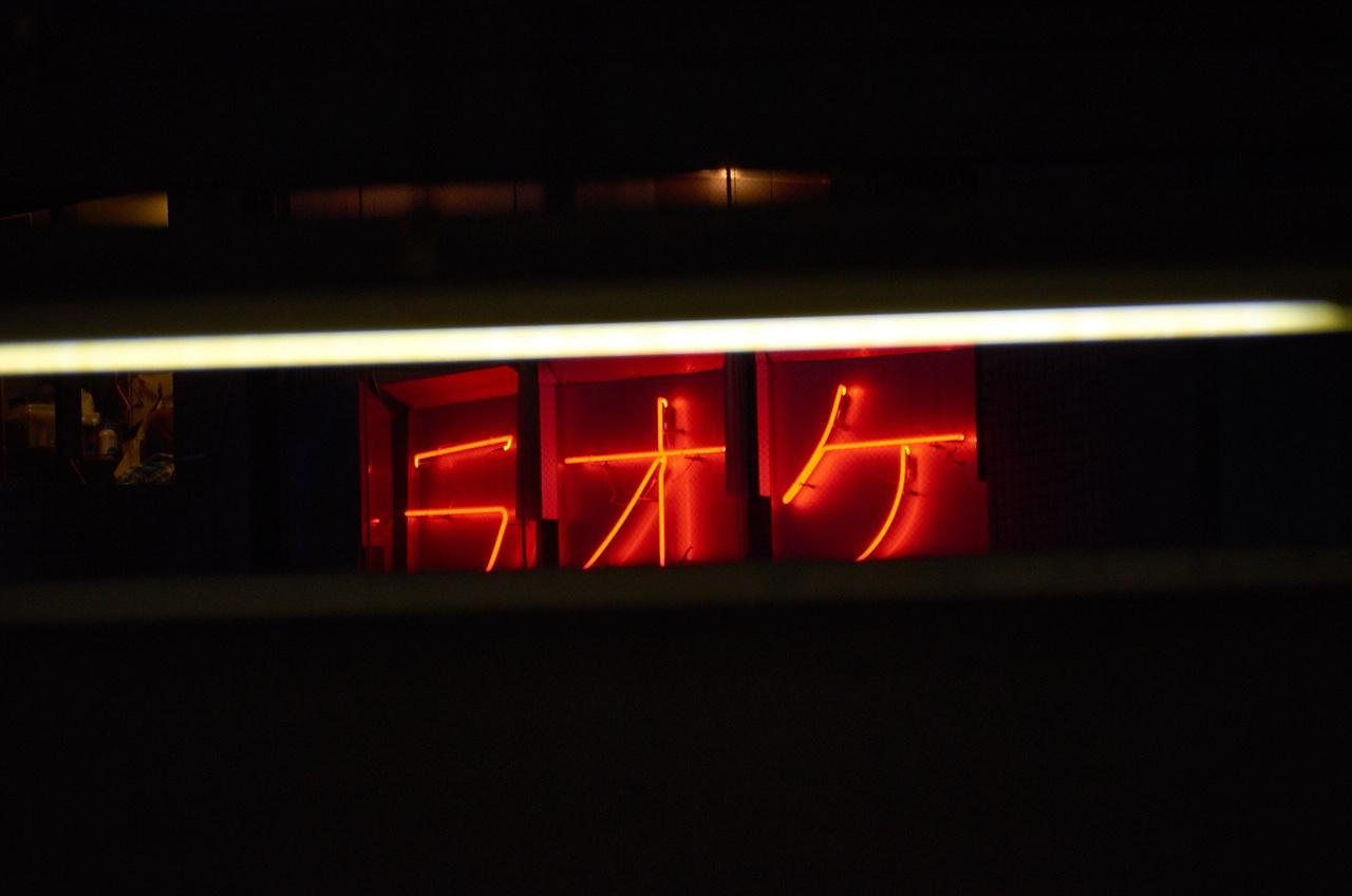 Shinjuku Mad - Infinite nights 03