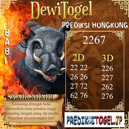Prediksi Dewi Togel HK Kamis 17 September 2020