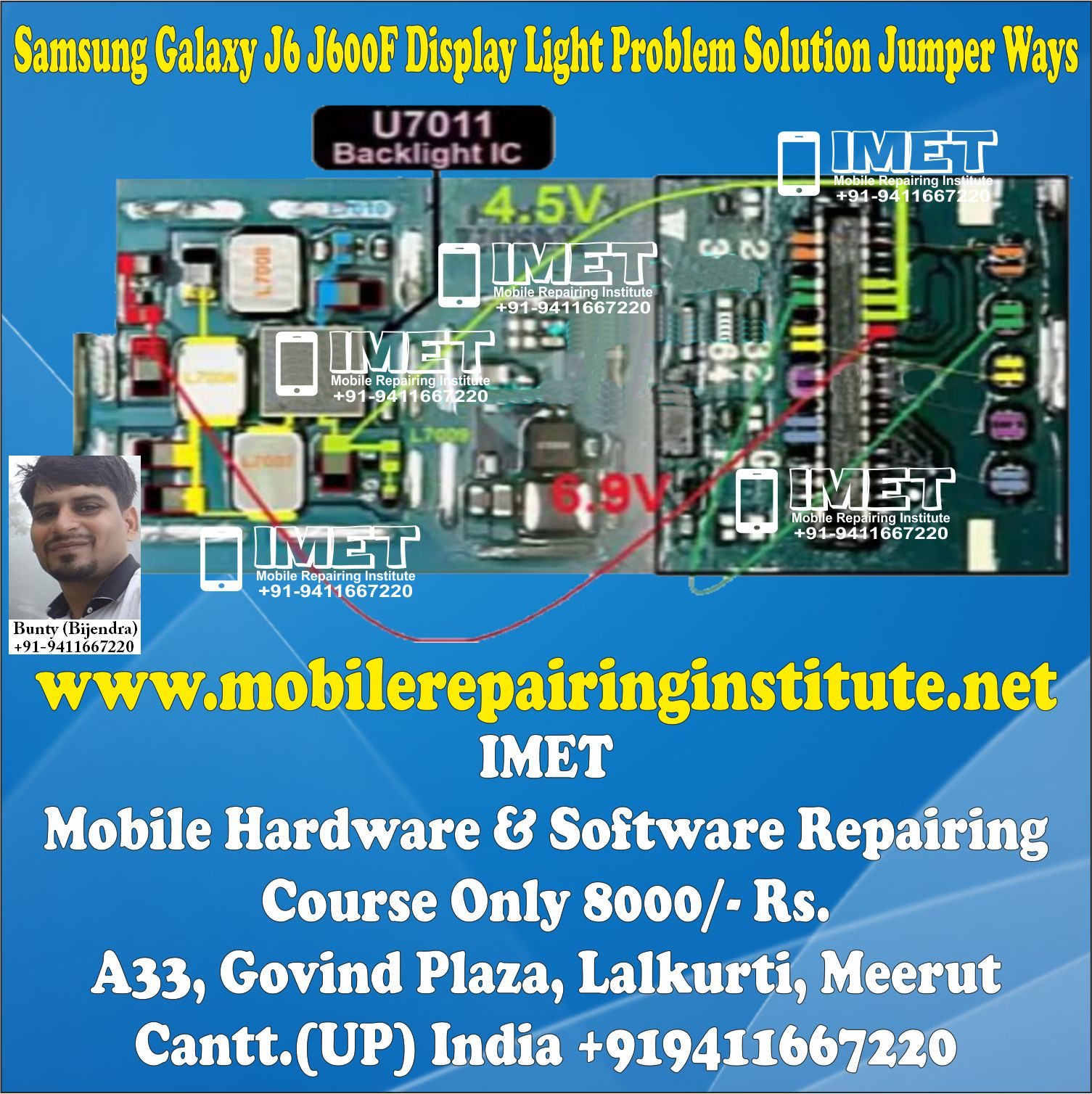 Samsung Galaxy J6 J600F Display Light Problem Solution Jumper Ways